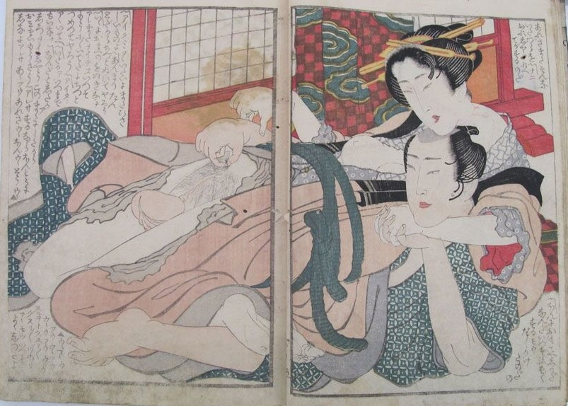 Yashima Gakutei: scene with the female lying on top her lover with the man's erect penis between her legs