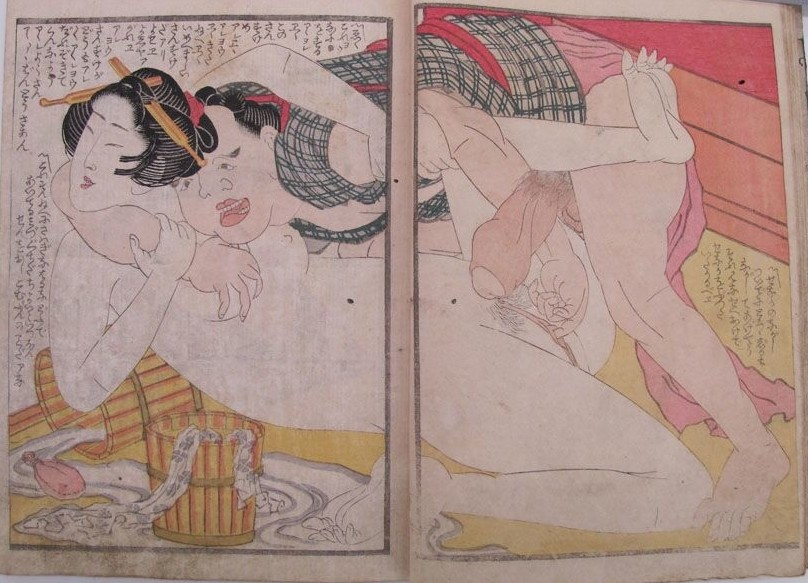 Yashima Gakutei: simple bathhouse attendant sexually assaulting a nude courtesan in a public bath.