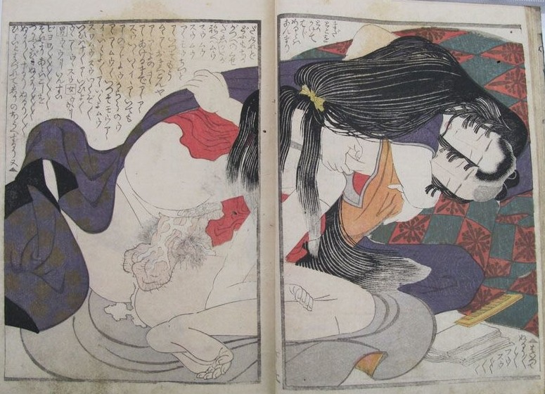 Yashima Gakutei: Female sitting sideways on top of her lover. Her beautiful long hair covers her entire back
