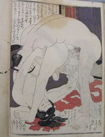 Yashima Gakutei: a wild gay encounter with two completely nude males