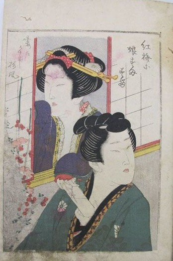 Yashima Gakutei: Clandestine encounter at the window with the courtesan handing a secret letter to a young messenger