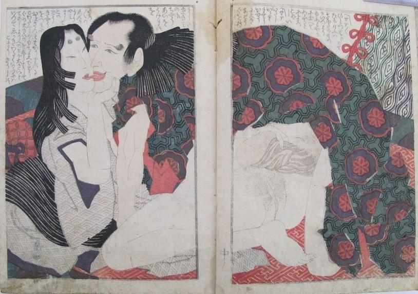 Yashima Gakutei: priest Dokyo making love toempress Kōken