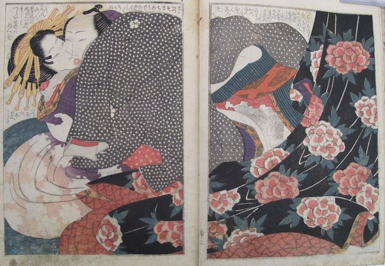Yashima Gakutei: sensuous couple positioned on the above left in the background and with the diagonal alignment of the black curtain running from the above right to the lower (middle) left. The woman is a high-class courtesan