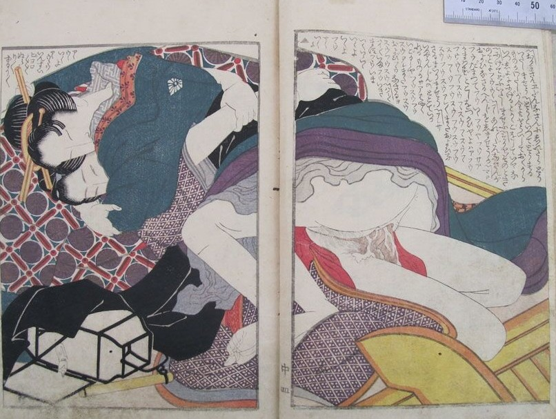 Yashima Gakutei: A hasty passionate encounter with a young couple on a stairway