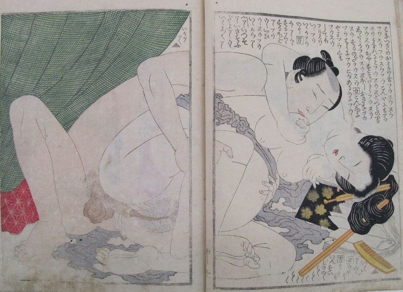 Yashima Gakutei: During a hot summer day a pregnant female gets taken from behind by her spouse. She is wearing a sash around her belly to supports her swollen stomach