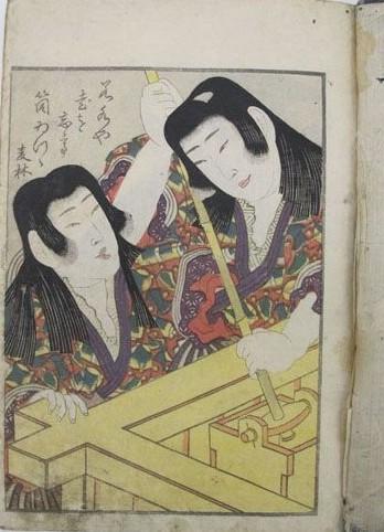 Yashima Gakutei: Izanagi and Izanami