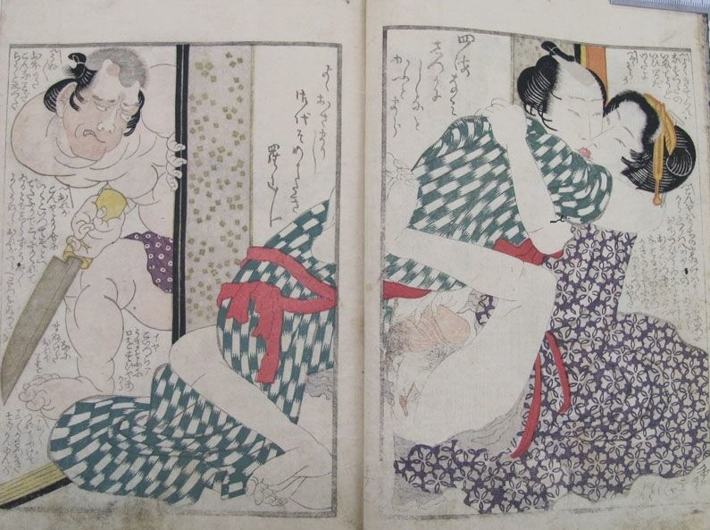 Yashima Gakutei: An amusing (although suspenseful) image with a red-faced chubby male holding a sharp Santoku knife about to confront the intimate couple in the other room