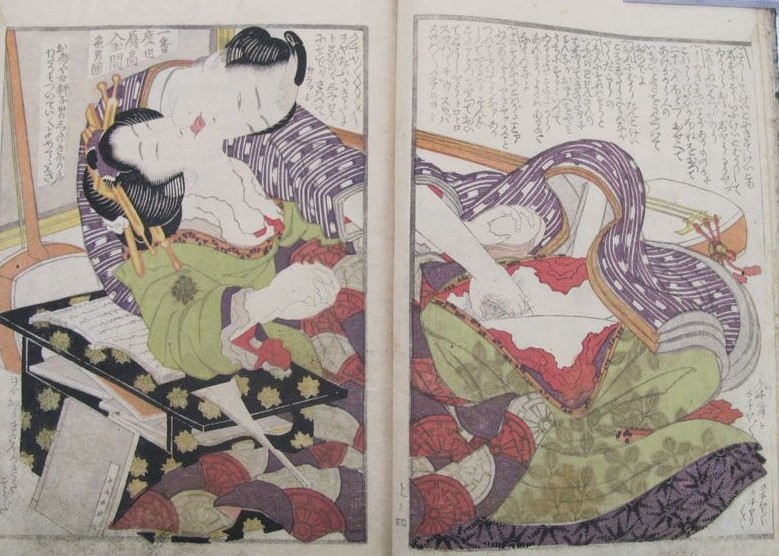 Yashima Gakutei: A courtesan in training is seduced by her teacher during her music lesson.