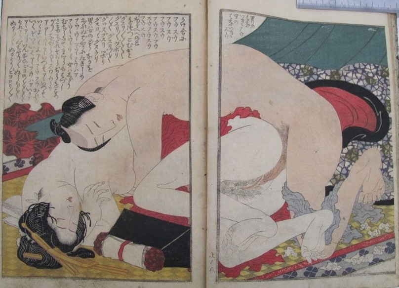 "Yashima Gakutei: An impeccable composition with nude couple coupling in ""dog fashion"". They are delighted to find themselves alone, as the master has gone out for the evening, leaving his wife free to dally at leisure with her secret lover"