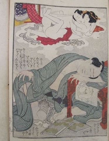 Yashima Gakutei: A striking conclusive design with a man who has an erotic dream inspired by the shunga books he was reading shortly before