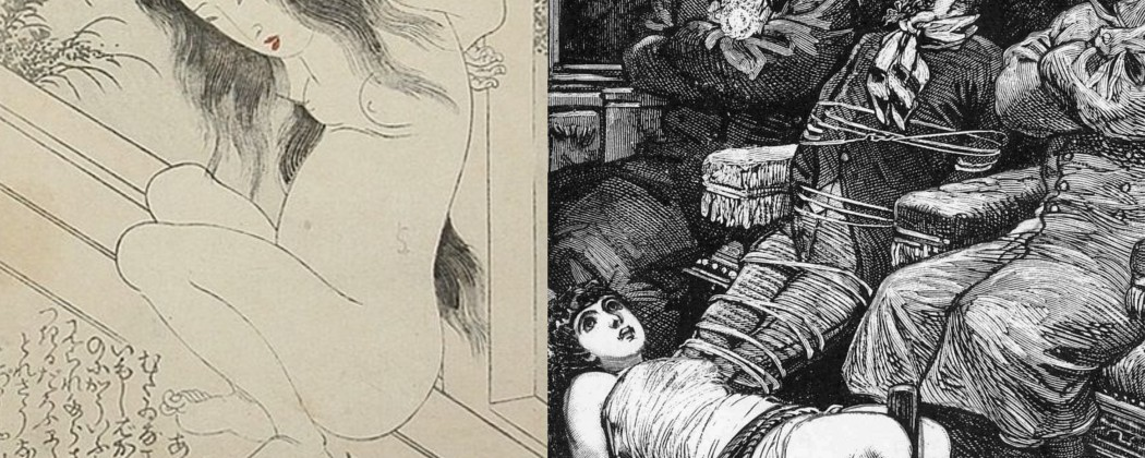 The Fascinating Juxtaposition of Classic Shunga and Max Ernst's Famous Collage Novel