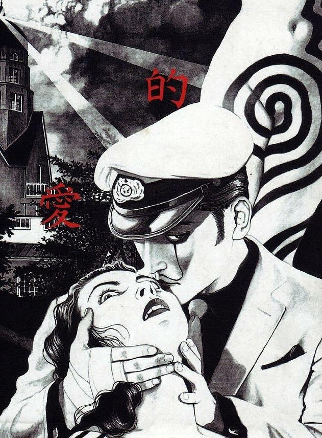 suehiro maruo: lunatic lovers