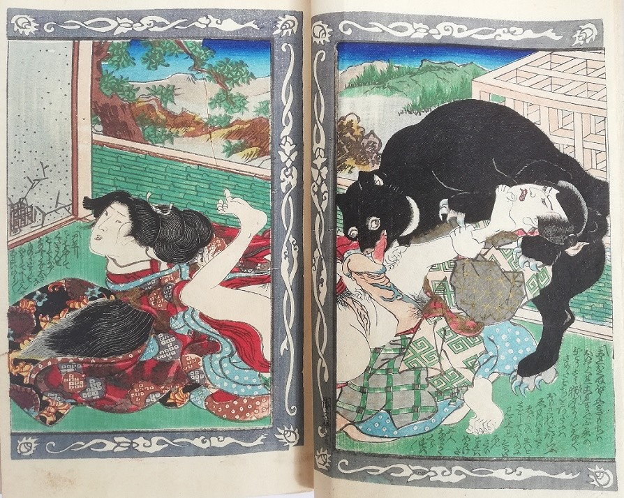 Ashikaga Yoshimitsu: A very remarkable scene with a giant black dog assaulting an intimate couple in a shed. In the resulting commotion the animal licks the glans of the male