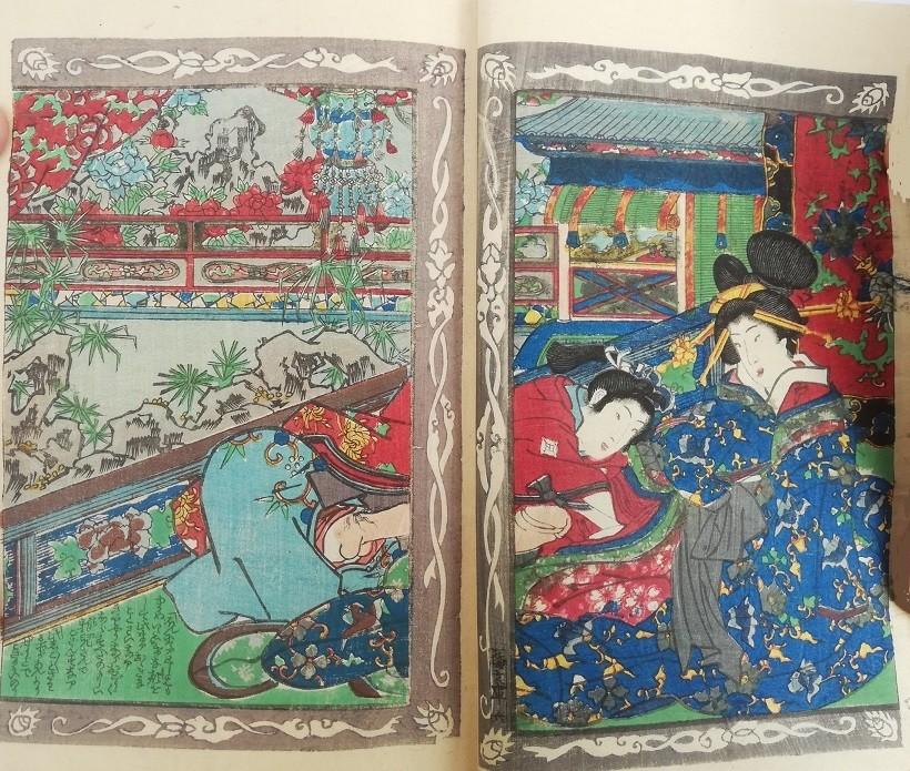 Ashikaga Yoshimitsu: Adolescent boy undergoes his sexual education by an attractive geisha.