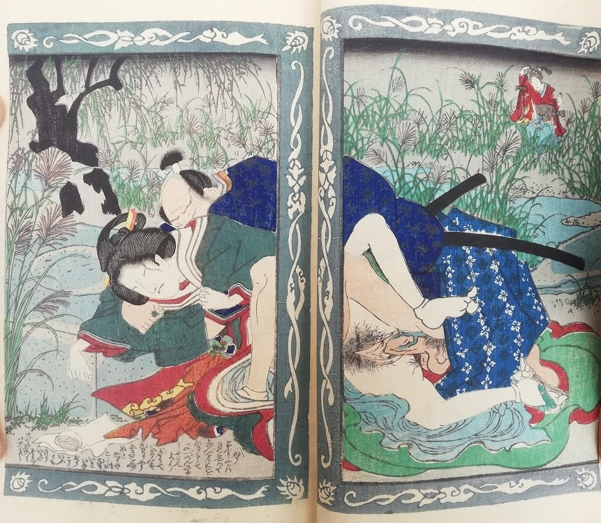 Ashikaga Yoshimitsu: Samurai and secret lover making love at a well in the garden.