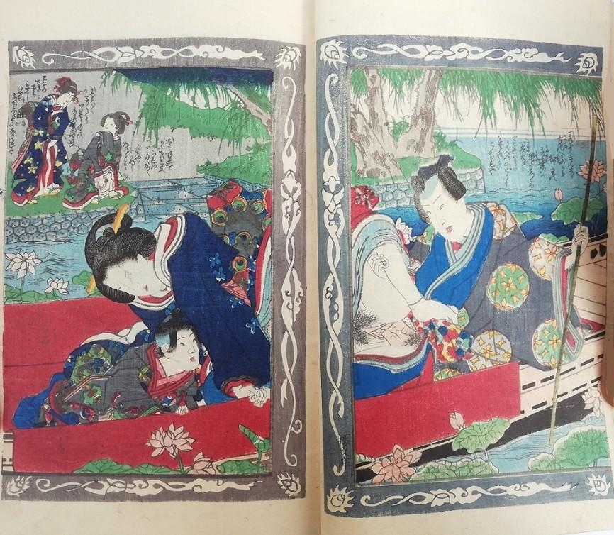 Ashikaga Yoshimitsu: Yoshimitsu making love during a boat trip.