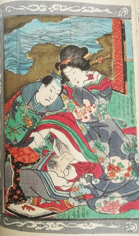 Ashikaga Yoshimitsu: Noble intimate couple with the male leaning on the console table