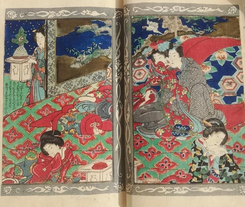 Ashikaga Yoshimitsu: Yoshimitsu on a giant bed accompanied by three geisha.