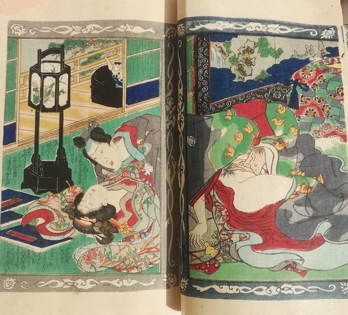 Ashikaga Yoshimitsu: The hero making love to a courtesan in the missionary pose