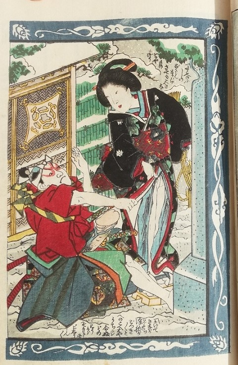 Ashikaga Yoshimitsu: A man (probably an actor) dressed as Soga (no) Juro (one of the Soga brothers)