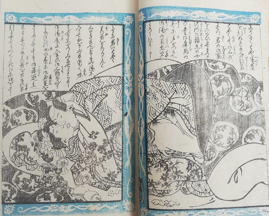 Ashikaga Yoshimitsu: B&W illustration with the shogun passionately kissing one of his numerous female lovers
