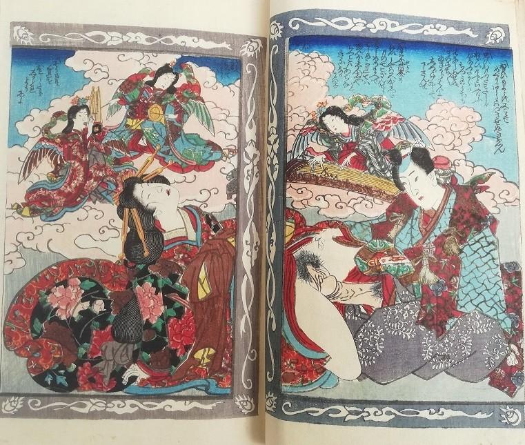 Ashikaga Yoshimitsu: Fantasy scene with the hero Yoshimitsu making love to an ecstatic geisha. They are surrounded by angels making music.