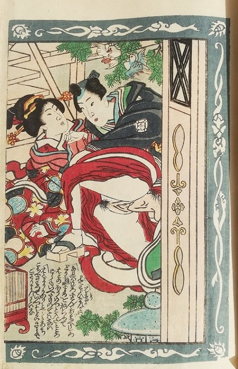 Ashikaga Yoshimitsu: Secret encounter at the bottom of a staircase. They are only noticed by two twittering birds