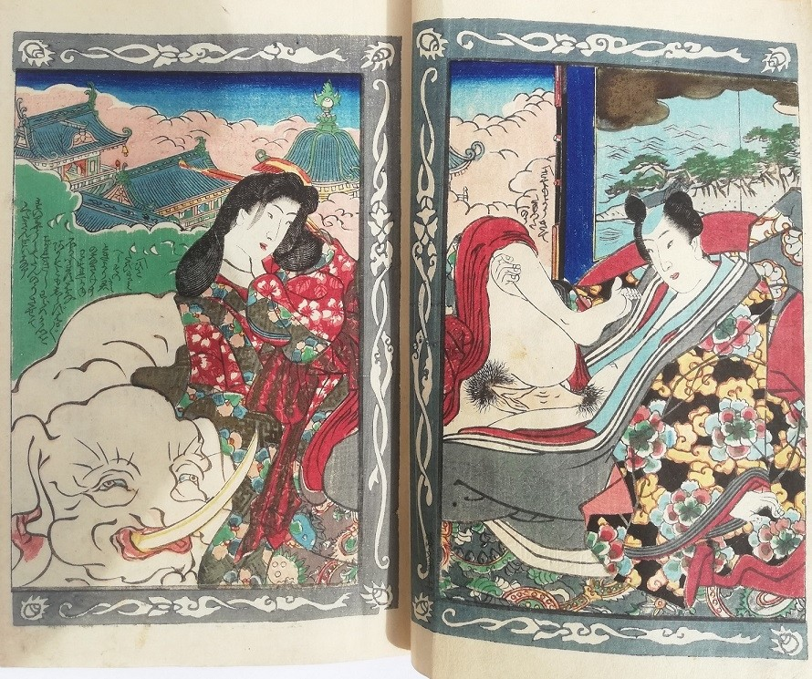 Ashikaga Yoshimitsu:A dream scene with Yoshimitsu making love to a goddess who uses a white elephant as a means of transportation
