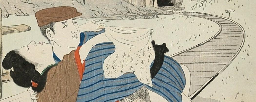 Sensual Encounters Involving Trains in Shunga Prints