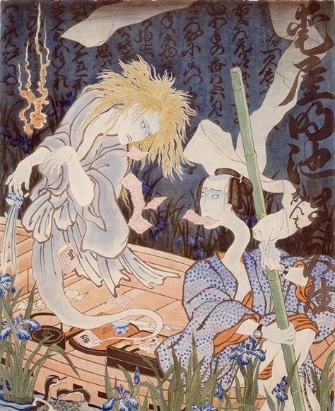 Masami Teroaka: ghost and rokurokubi yokai on a boat