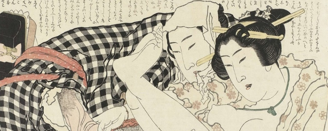 Hokusai's Favorite Composition of Copulating Couples in the Open Air