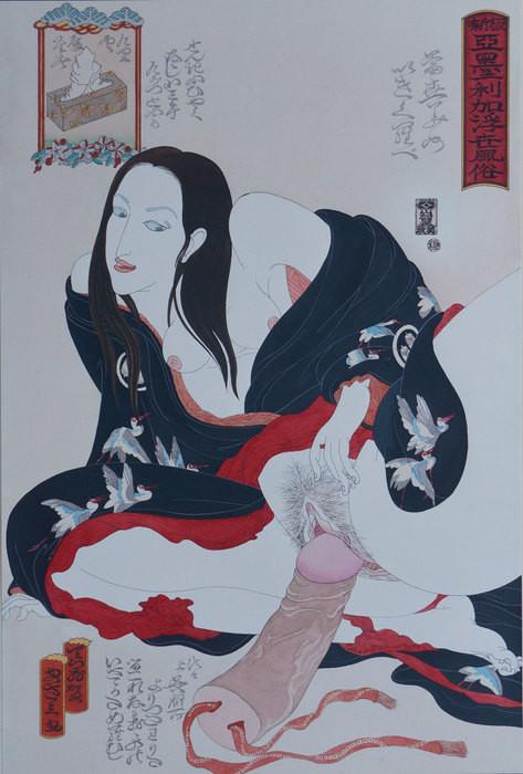 Masami Teraoka: Orgasm contest