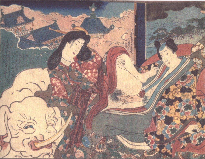 ashikage yoshimitsu