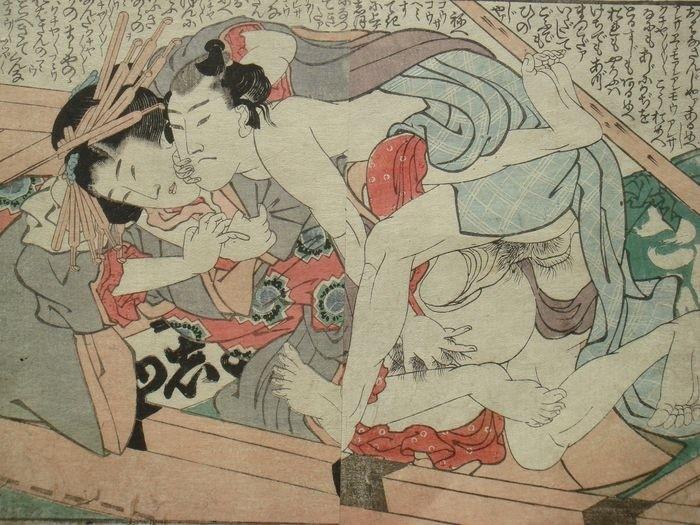 pleasure boat:'Boatman and geisha' (c.1820) from the series 'Tamakazura (The Jewelled Wig)' by Katsushika Hokusai