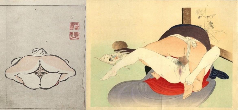Aragon, Peret, and Man Ray 1929: Kuniyoshi Enseki zasshi Tomioka Eisen, Yakumo no chigiri,