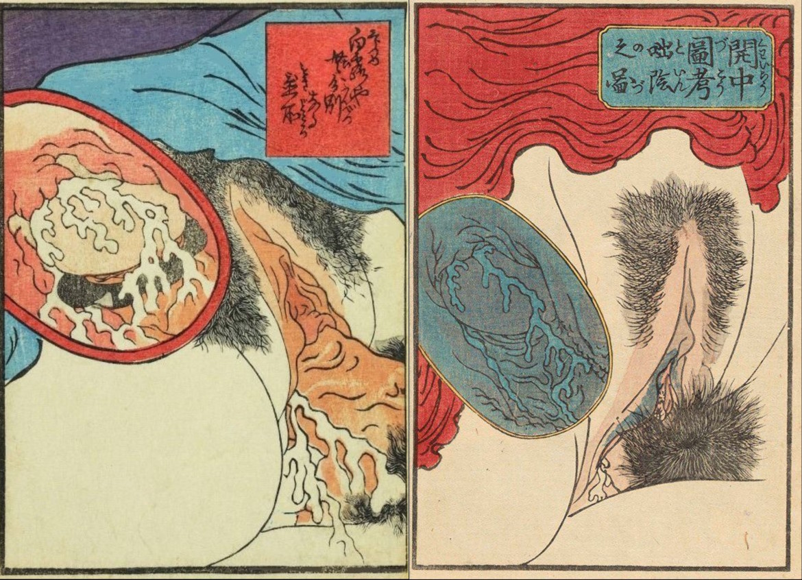 Aragon, Peret, and Man Ray 1929: Close-up with insert of ejaculating penis with cock ring inside vagina by Kunisada