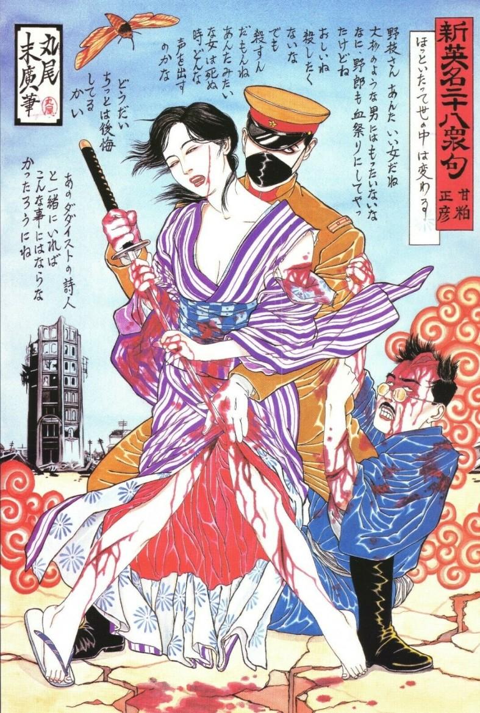 Illustration from the book '28 Scenes of Murder' by Suehiro Maruo & Kazuichi Hanawa