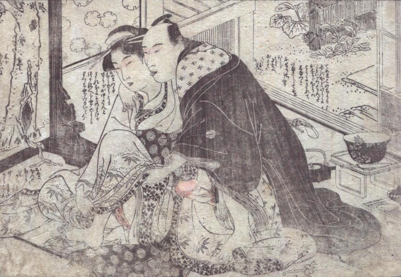 Arborophilia: Shuncho, Ehon waraizume (1787)