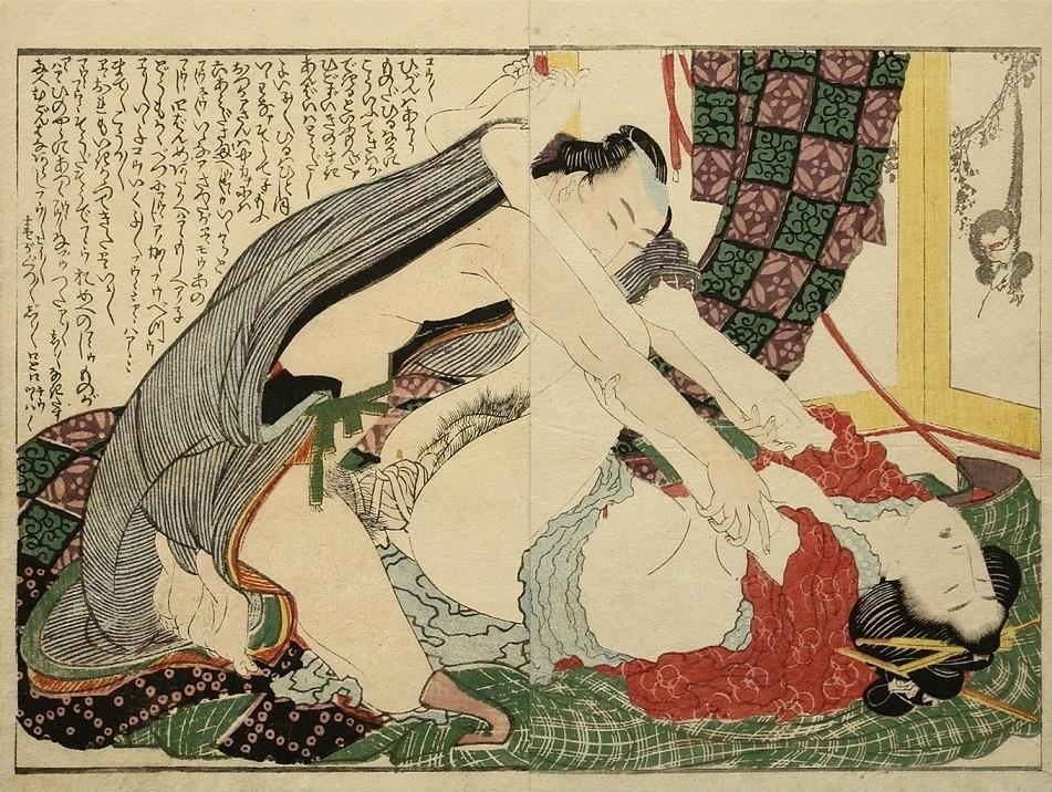 Edmond de Goncourt: Kinoe no komatsu by Hokusai
