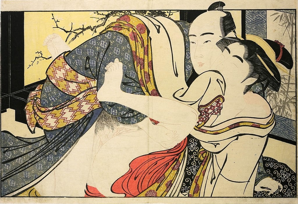 Edmond de Goncourt: Utamaro's Utamakura