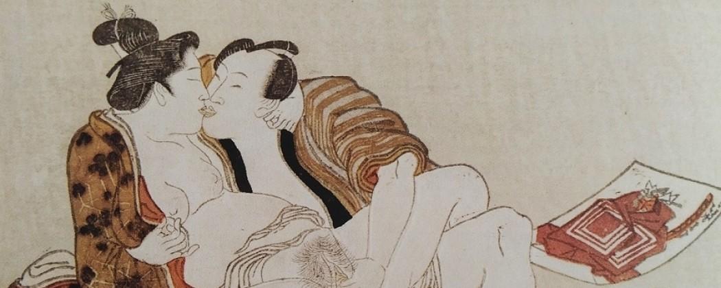 A Selection of Rare Koban Egoyomi Prints by Katsushika Hokusai