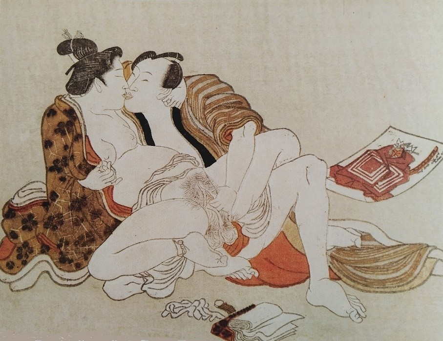 egoyomi by Hokusai Ichikawa Danjūrō line in the role of Shibaraku