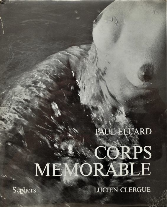 Corps Memorable: The edition of 1969