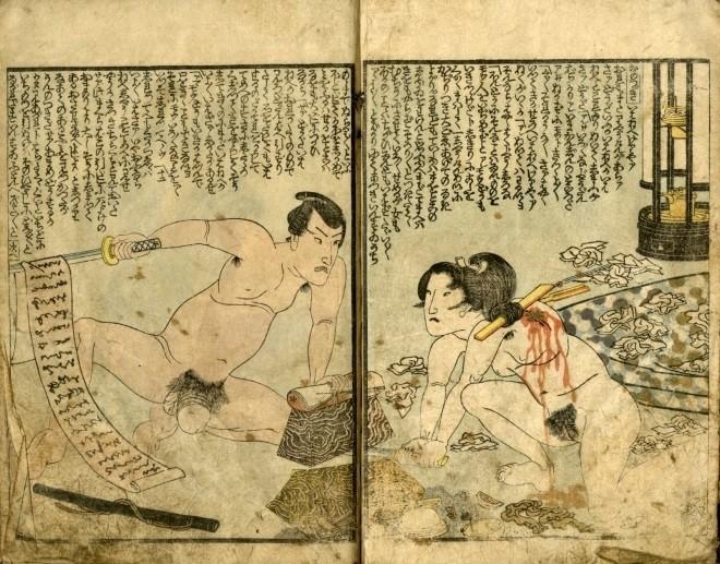 violent erotica: Vengeful male attacking his female lover