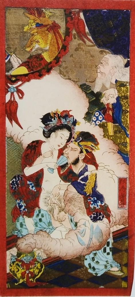 King Zhou of Shang and his wife Daji'