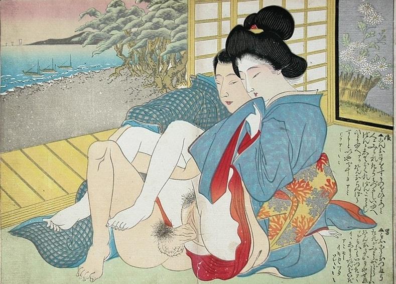 Terazaki Kogyo Meiji