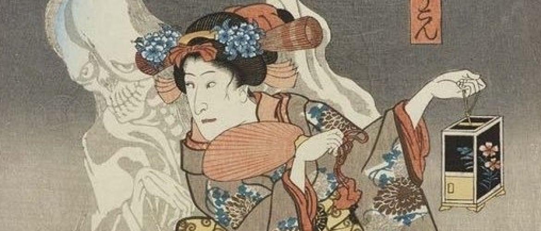 Yotsuya Kaidan: The Horrifying Tale of the Vengeful Ghost Oiwa