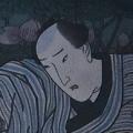 contemporary shunga rho