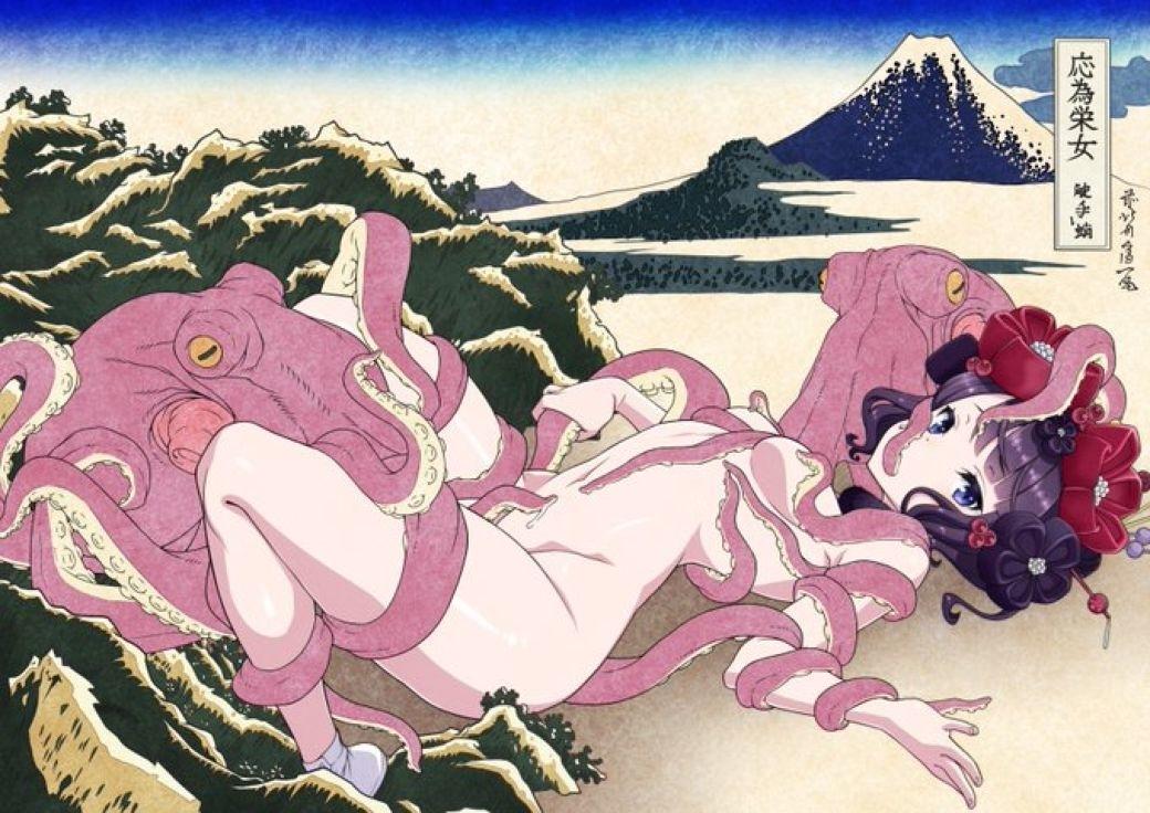 Purple octopus ravaging hentai girl