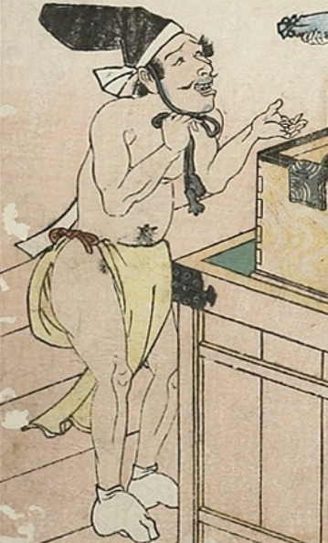 Male wearing eboshi by Kunisada